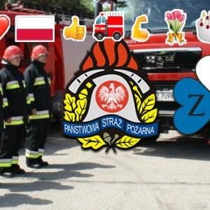 brandmanslider